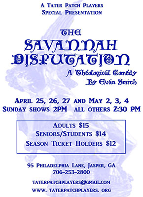 The Savannah Disputation by Evan Smith to open  April 25!